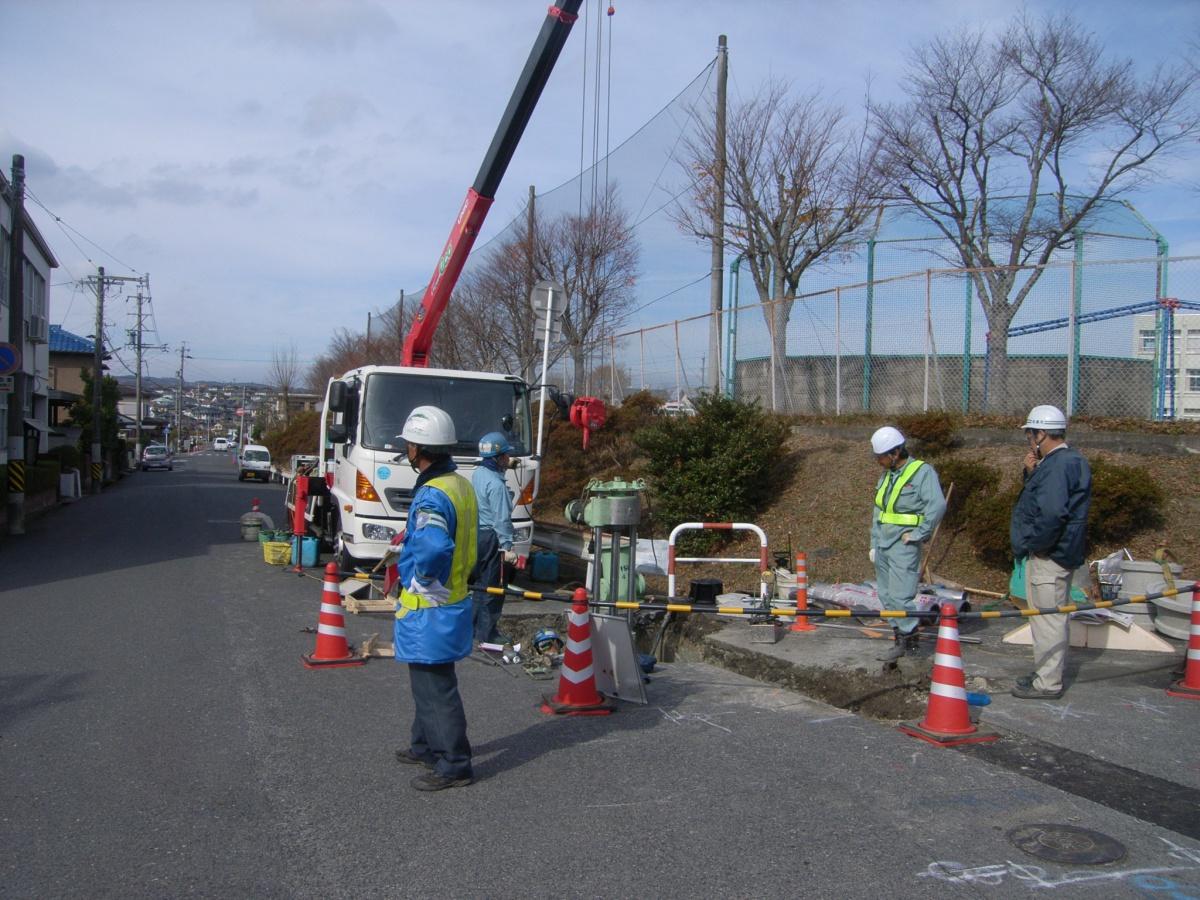 桔梗が丘地内送配水管350mm外更新工事