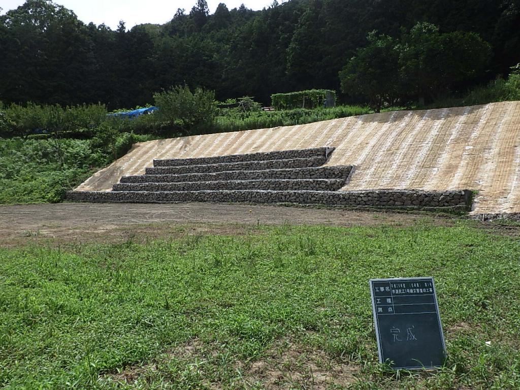市道尻江1号線災害復旧工事