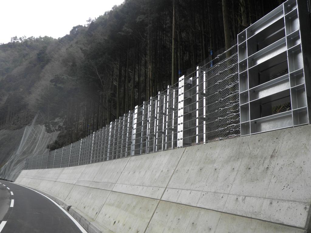 主要地方道名張曽爾線災害対策推進(落石対策)工事(その3)